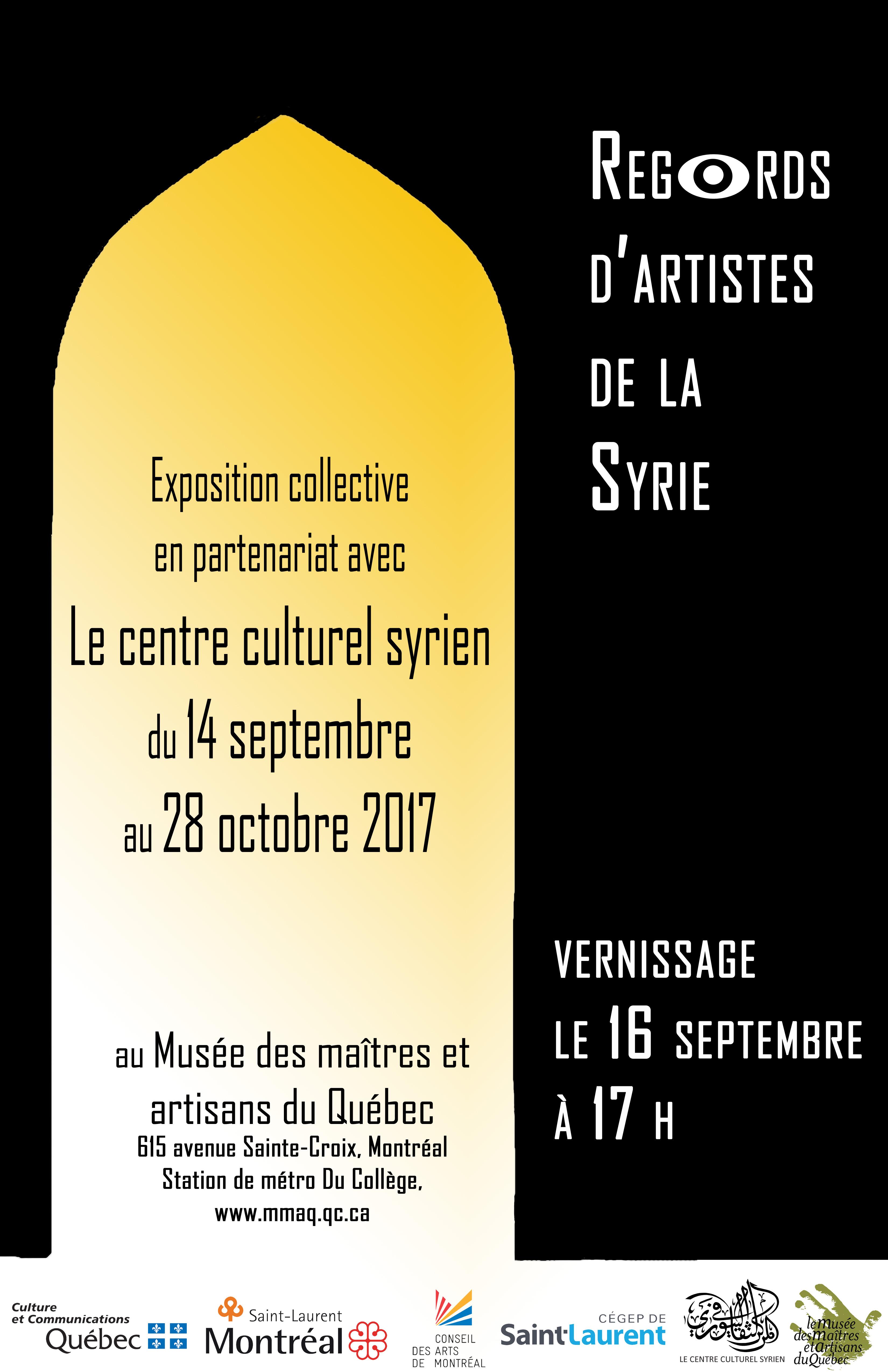 Affiche Regards d'artistes de la Syrie V2