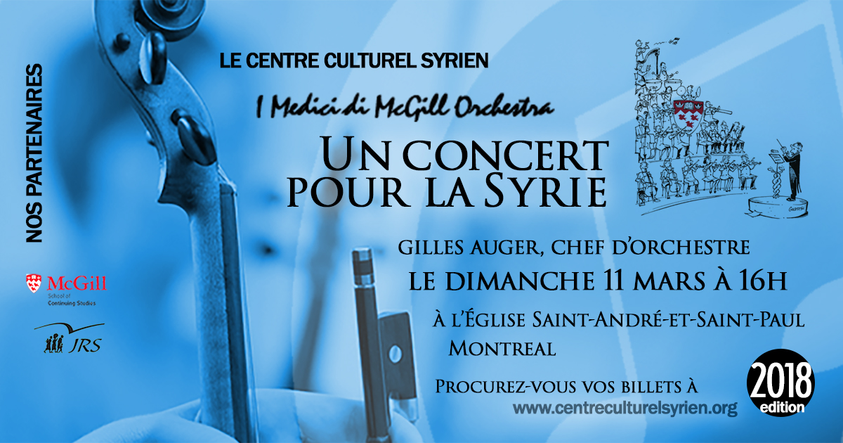 IMEDICI promo concert 2018